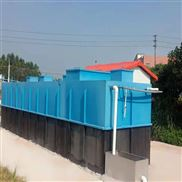 厂家直销医院废水处理工程 中水回用工程