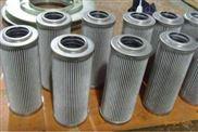山西黎明液压油滤芯TZX2.BH-100×3