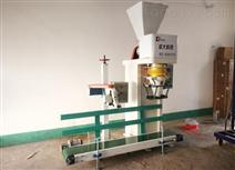 DCS-25kg-LX粉料包装秤
