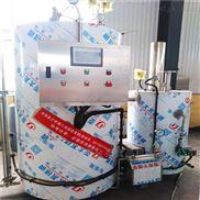 全自动蒸汽锅炉 0.3电加热蒸汽发生器定制