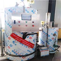 全自動蒸汽鍋爐 0.3電加熱蒸汽發生器定制