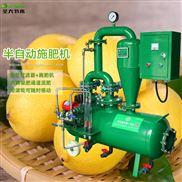 sgl-a施肥机-150亩果园农田灌溉水肥一体化果树施肥机
