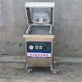 水产品单室真空包装机