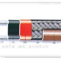 天康串联式伴热带电缆