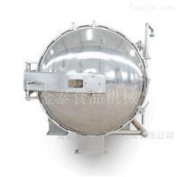 900-1800旋转杀菌锅(八宝粥专用设备)高温灭菌锅