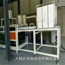 A级硅质保温板与硅质板设备生产线