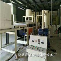 A級硅質板設備無機滲透保溫板生產設備