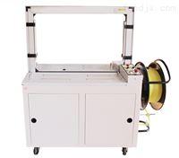 东莞全自动打包机纸箱捆扎机优良运行