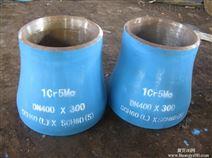 12Cr1MoVG合金异径管接头生产厂家