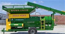 5TY-330玉米脱粒机