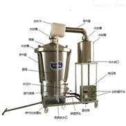 纯粮蒸酒机,双层锅电热酿酒设备