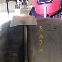 大型钛合金管道环缝自动焊接机