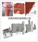 膨化魚餌顆粒機,魚餌生產設備,林陽機械