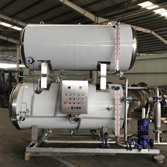 700/1200多功能食品加工设备双层国际水浴式乐虎锅