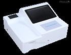 CSY-DS803肉类挥发性盐基氮检测仪