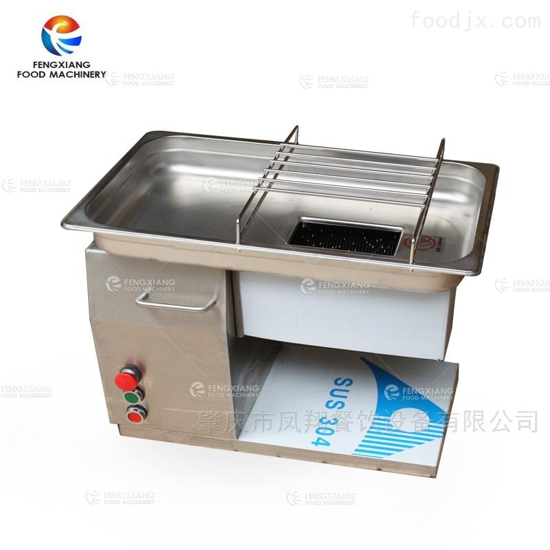 台式切肉片机