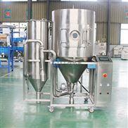 实验型喷雾干燥机OM-QPG-5喷雾造粒干燥设备