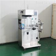小型噴霧干燥機OM-2000A|噴霧造粒干燥設備