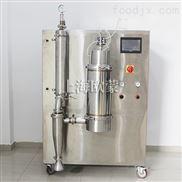 实验室真空低温喷雾干燥机OM-1800P厂家报价