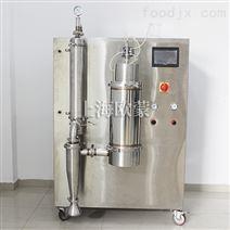 實驗室真空低溫噴霧干燥機OM-1800P廠家報價
