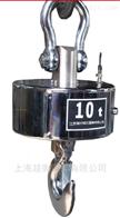 OCS20t无线吊秤带打印功能