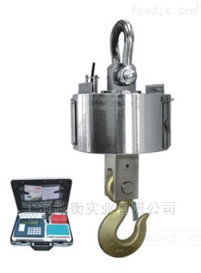 无线吊秤带打印功能 30t防水吊磅塔吊专用