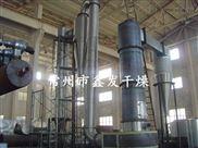 土豆渣专用闪蒸干燥机