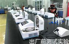电池粉体水份仪快速检测原理