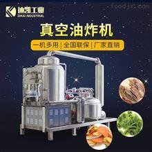 200公斤果蔬脆片设备