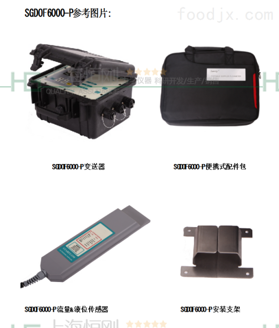21mm/s-4500mm/s双向测量的便携式多普勒水流速检测仪