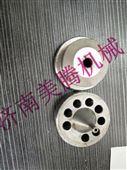 推薦工廠直銷雙螺桿膨化機旋切罩各種零配件