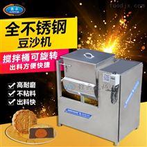 豆沙攪拌機不銹鋼燃氣加熱電炒夾層設計