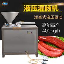 大型商用液压灌肠机