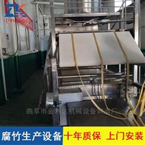 江西腐竹機生產設備 自動腐竹油皮機可安裝
