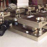 SB不锈钢称重传感器  30t防爆称重模块