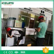 供應深圳科美斯超市制冰機