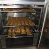 利特魚豆腐熏色爐全自動煙熏爐