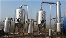 小型廢水蒸發器