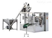 高效節能全自動智能給袋式糖果棒棒糖包裝機