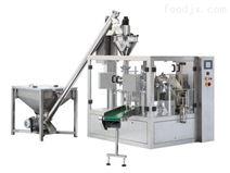 高效节能全自动智能给袋式糖果棒棒糖包装机