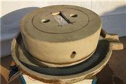 石磨豆浆机全自动