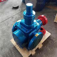 红旗LB-6/1.0保温齿轮泵