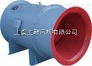 PYHL-14A-6.5消防排烟混流风机