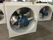 WEX-700防腐边墙轴流风机