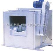 上虞柜式离心风机HTFC-IV-25高压型后倾式柜式离心风机