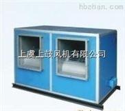 DBF-I-30A1-0.55-上虞柜式離心風機 玻璃鋼