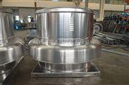 RTC-300新型铝制屋顶排烟风机含CCC消防认证