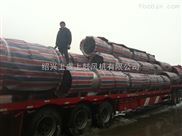 SDS-1120-30KW隧道射流消防排烟风机