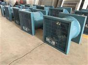 NDF-5F/ZSG-低噪声不锈钢轴流风机带温湿度传感器