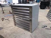 2.2kw-XBDZ-I-8.0方形壁式轴流风机